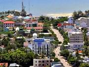 越南富国岛吸引投资金额达81亿多美元
