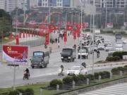 越共十二大:彭博社高度评价越南经济展望
