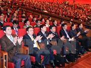 越共十二大:私营经济对国家发展做出十分重要贡献