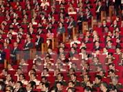 越共十二大:越共十二届中央委员会必须是一个团结一心、廉政、强大、意志统一的集体