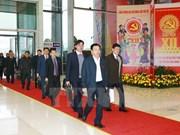 越共十二大:与会代表深入研究讨论第十二届中央委员会人选提名工作