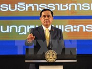 泰国2017年将举行大选
