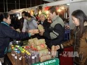 2016丙申春节展销会展出全国各地土特产