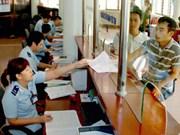 国际透明组织2015年清廉指数:越南升7位