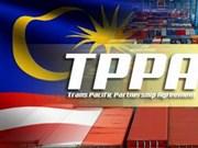 马来西亚上下两院正式通过《跨太平洋伙伴关系协定》