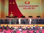 越共中央宣教部举行会议通知越共十二大成果