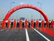 胡志明市日哲2桥梁工程项目竣工