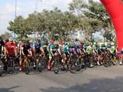 2016年胡志明市自行车公开赛正式开赛