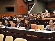 越南参加有关古巴民族英雄何塞-马蒂的国际研讨会