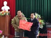 老挝若干地方代表团向越南宜安省各地拜年