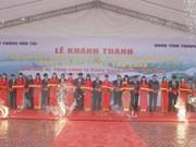 越南清化省寿春县航空港-民用航空区竣工投运