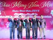 旅居海外越南人迎新春活动在世界各国热闹举行