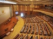 缅甸新任民族院议长宣誓就职