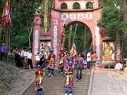 雄王历史遗迹区改造修缮项目获批