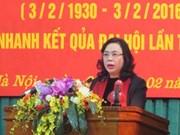 越南河内市委给主要干部举行越共十二大结果宣介会