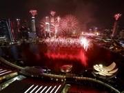 2016经济自由度排名出炉 越南排名为131位