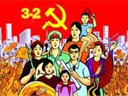 全国各地纷纷举行越南共产党建党86周年纪念活动