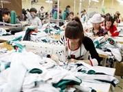 墨西哥纺织品服装业面临来自越南和马来西亚的竞争压力
