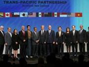 《跨太平洋伙伴关系协议》正式签署 21世纪全球贸易基础已形成