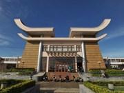 越南西宁省与柬埔寨接壤省份增强团结深化互信