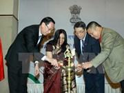印度驻胡志明市总领事馆举行印度共和国第67个独立日纪念典礼