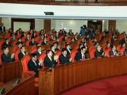 加强越南党和政府4个办公厅之间的协调