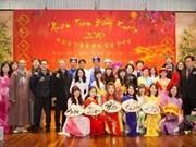 旅居各国越南人社团纷纷举行迎新活动