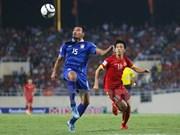 FIFA最新排名:越南队仍居世界第146位