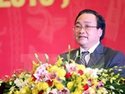 黄忠海同志担任河内市市委书记