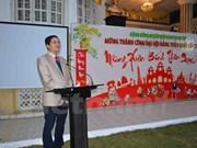 越南驻埃及大使馆举行招待会喜迎新春佳节