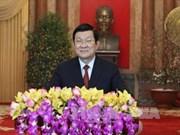 越南国家主席张晋创发表2016年新年贺词