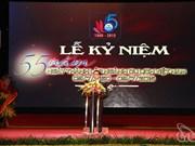 2015年越南旅游十大事件公布