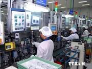 胡志明市加大辅助工业的招商引资力度