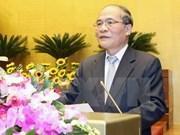 国会主席阮生雄:第十三届国会团结、智慧和真正革新