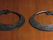 越南山罗省蒙族妇女的独特耳环