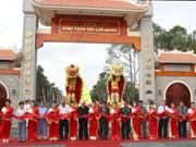 金瓯省胡志明主席纪念区吸引众多游客参观游览