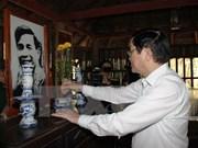 越南国家主席张晋创向西宁省拜年