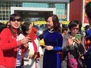 2016丙申春节初一越南芒街口岸接待入境游客量300人次