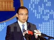越南对朝鲜使用弹道导弹技术发射火箭表示关切