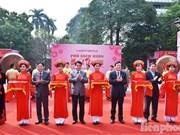 河内市首次举办春节书街