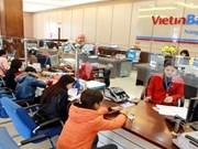 2016年越南货币政策:灵活应对经济新常态