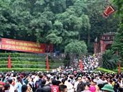 越南富寿省力争推动旅游业发展成为尖锐经济产业