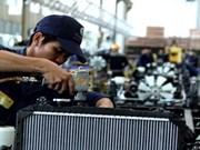 2016年越南GDP预测达到6.7%至6.8%