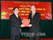 越共中央政治局委员范明正担任中央组织部部长职务