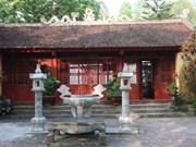 北宁省羸楼古城历史遗迹区许多东山文化遗址出土