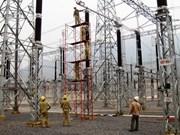 加入AEC:加大对配套的电力传输系统建设的投资力度