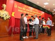 越南政府共向老挝提供1000份奖学金