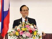 老挝将于3月20日举行第八届国会和省级人民议会选举