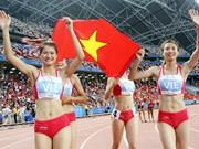 第29届东南亚运动会拟设39个竞赛项目
