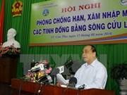 阮春福副总理:致力防止因干旱和海水侵蚀造成清洁饮用水缺乏和疫病爆发